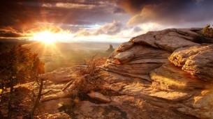 О, Дышащая Жизнь,* Имя Твоё сияет повсюду! Высвободи пространство,